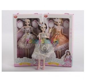 Muñeca Princesa 38 cm My...