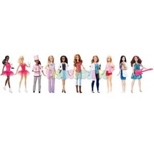 Barbie yo quiero ser......